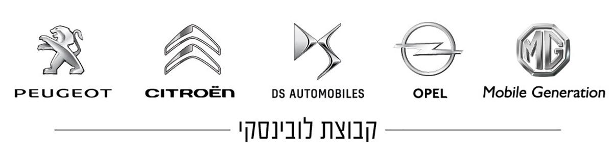 אוסף לוגואים קבוצת לובינסקי